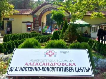 alexandrovska-1