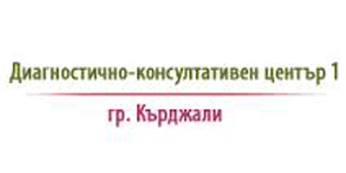 DCC 1 - Kardzhali