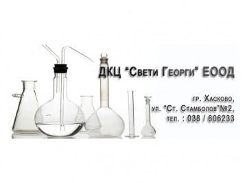 DCC St Georgi Haskovo