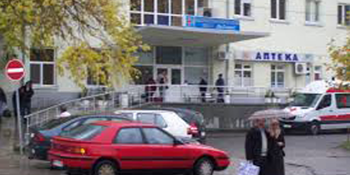 DCC Sveti Georgi - Plovdiv