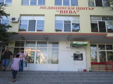 MC Viva - Pazardzhik