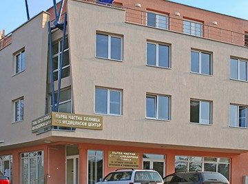 MHAT FIRST PRIVATE - Vratsa