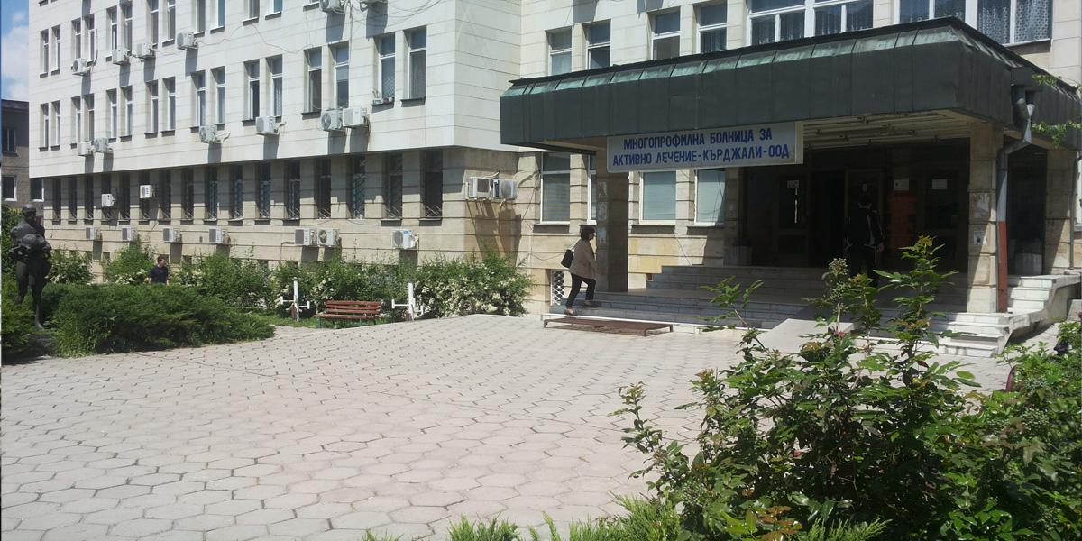 MHAT - Kardzhali