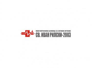 MHAT St Ivan Rilski 2003 Dupnitsa