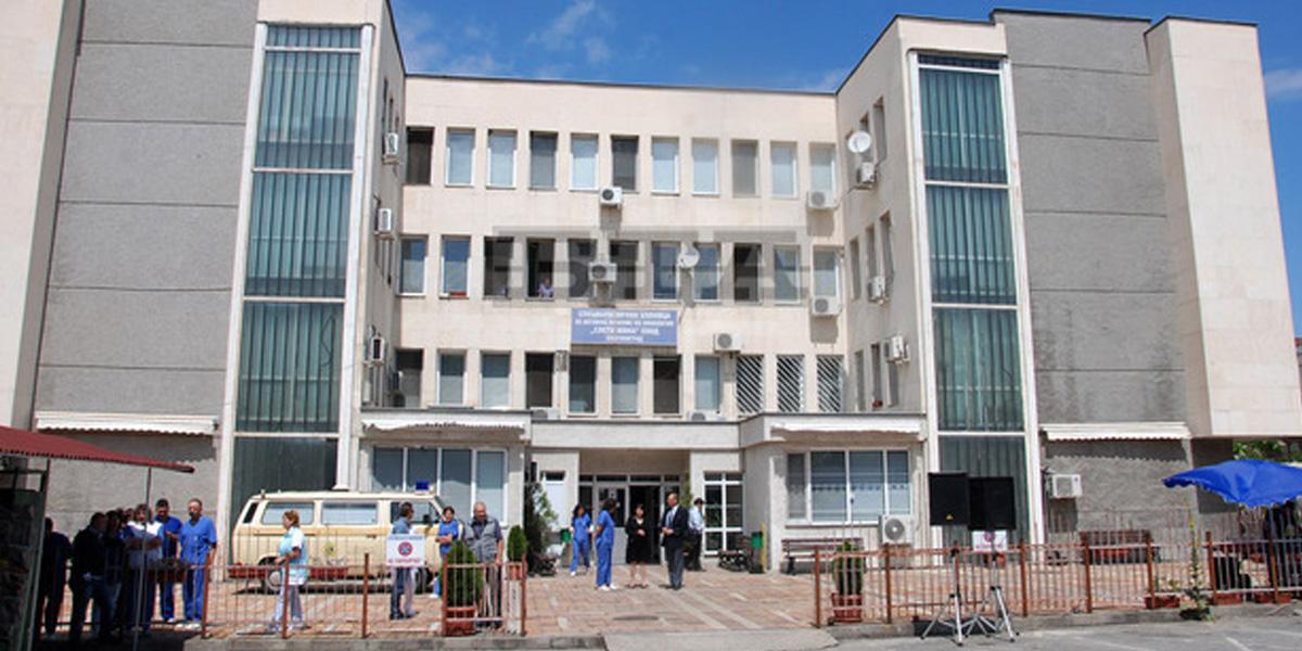 MHAT Sveti Mina - Blagoevgrad